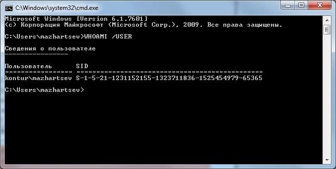 Скачать Криптопро 3.9 + Ключ